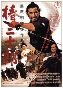 Akira Kurosawa Sanjuro